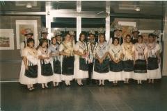 1996 - Landesgartenschau Böblingen