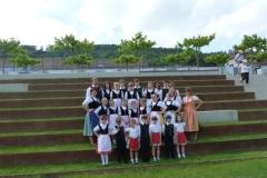 2011 - Horb